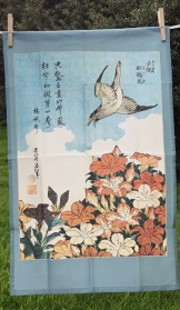 Chinese Bird: 2017. To read the story www.myteatowels.wordpress.com/2018/03/29/chi