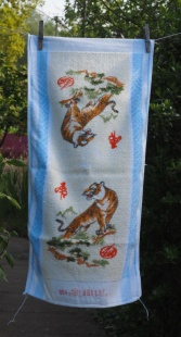 Tigers: Date Unknown. Not yet blogged about