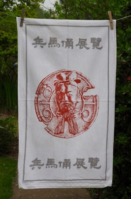 The Emperor's Warrior's Exhibition: 1988. To read the story www.myteatowels.wordpress.com/2017/09/28 emp