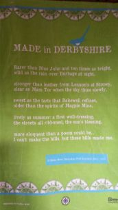 Made in Derbyshire. To read the story see Cathy's Tea Towel Story 2018