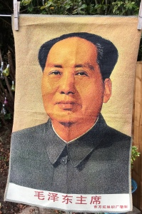 Chairman Mao: 2019. To read the story www.myteatowels.wordpress.com/2019/09/11/cha